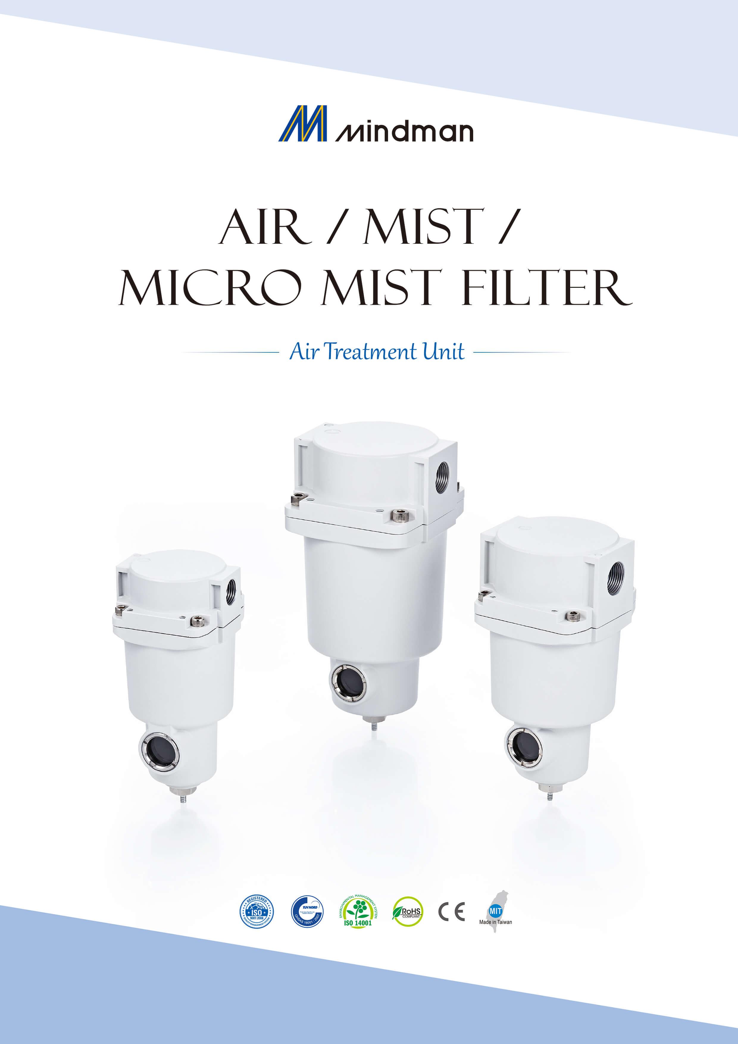 Air / Mist /  Micro mist filter MAM*
