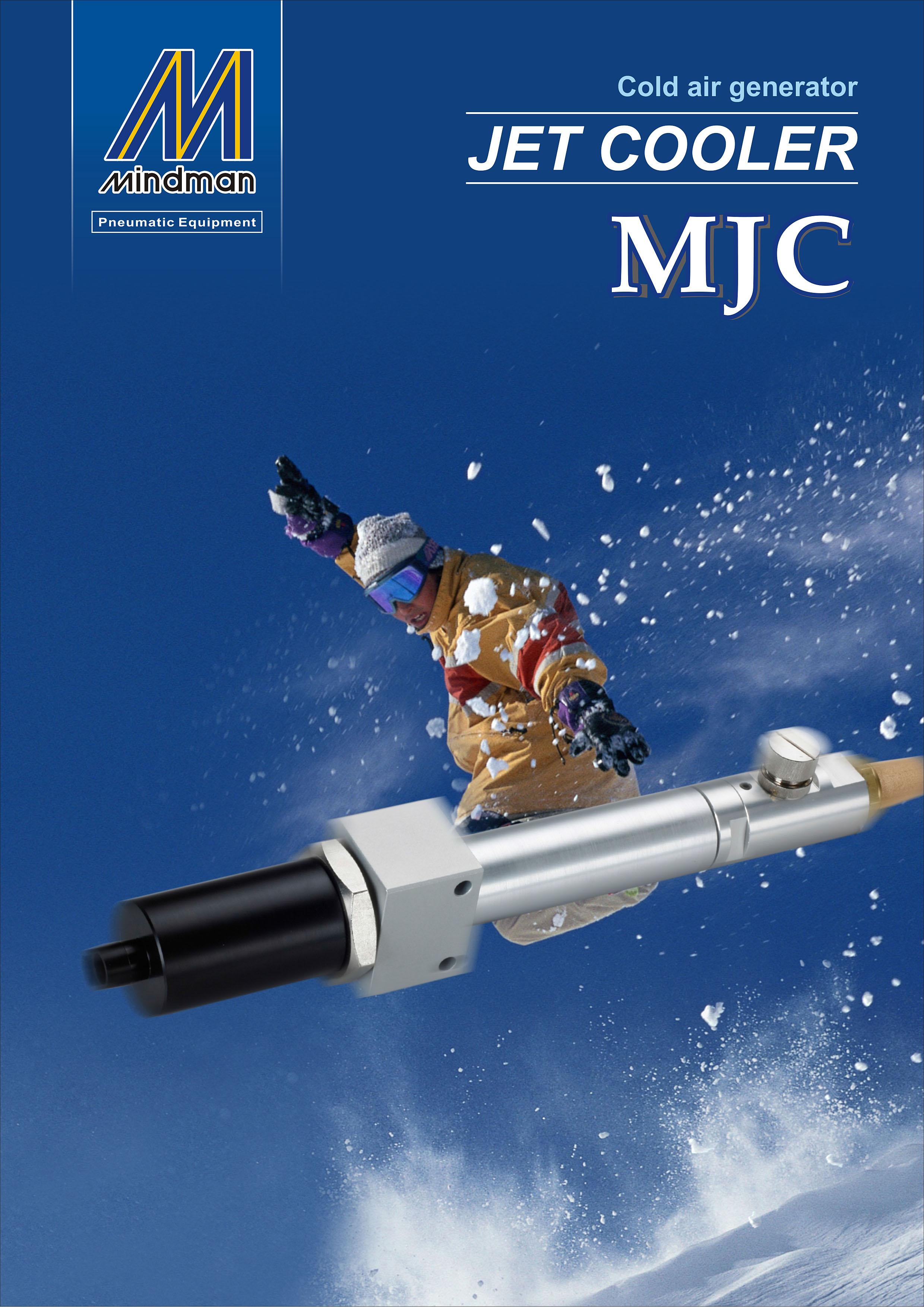 Jet cooler MJC