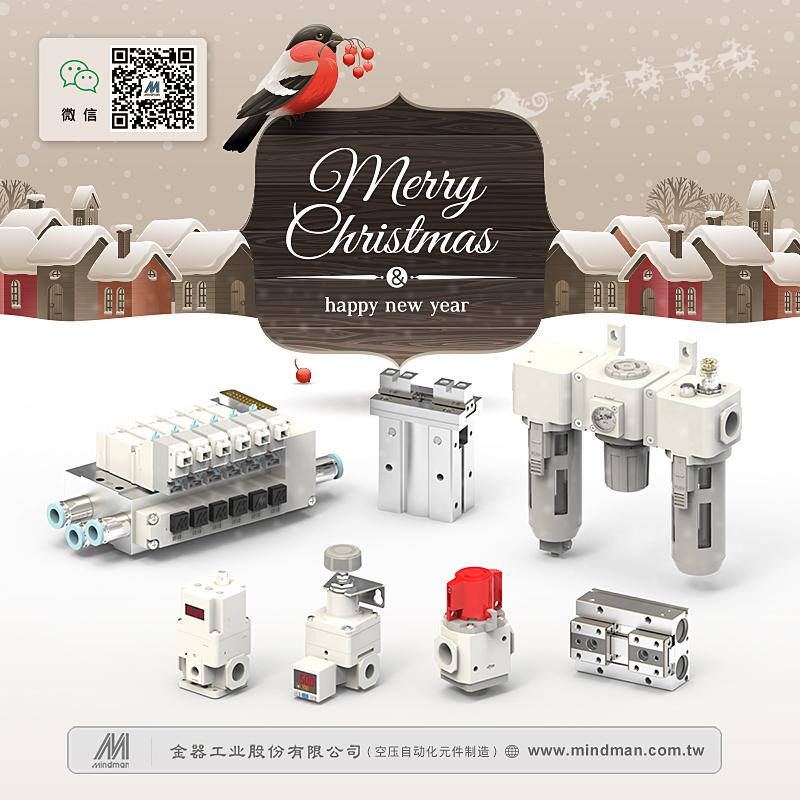 proimages/news/Cn_2018_Christmas_Mindman.jpg